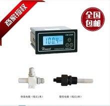 Прямая проводимость Интеллектуальная цифровая Гидропоника инструмент для проводки CM-230K с сигнализацией