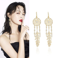 luxury Sexy Exaggerated Long Tassel Dangle Earrings for Women Shiny Diamante Earring Vintage Fringing Jewelry multilayer tassel diamante jewelry set