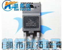 Si Tai SH BU2720DX integrated circuit