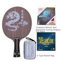 Двойная рыба  двойное углеродное волокно KING  7-слойная  мощная  профессиональная  длинная ручка  ракетка для настольного тенниса  весло с 2 ре...