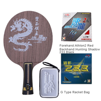 Double fish Dual Carbon fiber KING 7-PLY offensive professional long handle table tennis racket paddle with 2 rubbers and a bag
