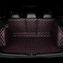 цена Custom Car Trunk Mat for Hyundai all models ix25 ix35 Tucson Grand SantaFe Sonata New Santafe ENCINO Verna Elantra Avante MISTRA в интернет-магазинах