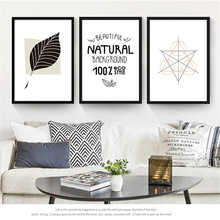 Nordic Abstract Canvas Printing Modern Reindeer Geometric Patterns Letters Combination of Decorative Paintings For Home Decor