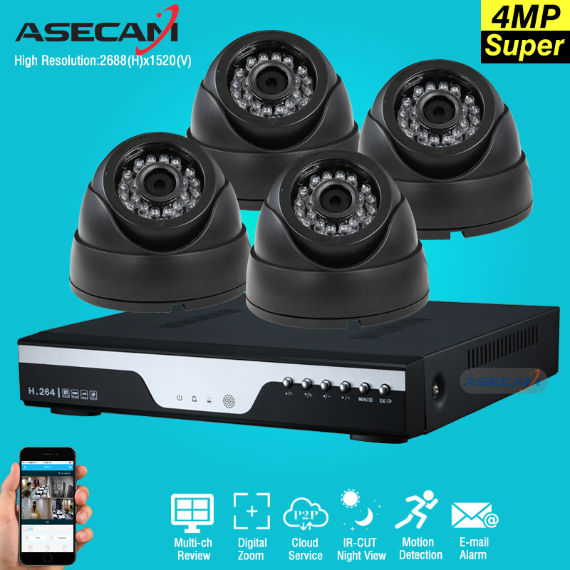 Super 4ch Full HD 4MP CCTV Surveillance Kit DVR Video Recorder AHD indoor Black Small Dome Security Camera System daily immune defense в москве
