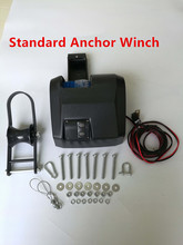 Marine Boat Yacht Pontoon Sail Boat Heavy Duty 12V Electric Anchor Winch Freshwater Black 35 LBS