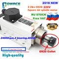 [В наличии в России] квадратный 2 кВт шпиндель с воздушным охлаждением 220 В 24000 об/мин ER20 ВЫКЛ. 0 01 мм керамический подшипник высокого качества
