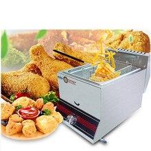 Коммерческая газовая фритюрница, курица, картофель, фри, жарочная печь, горшок, газовая, коммерческая фритюрница для домашнего использования или магазина