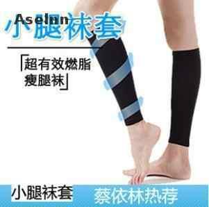 Aselnn 2019 potężny, kobiety noga czopiarki krótki elastyczne wiązki nogi przycięte Shaper Skinny skarpety w rzeźbieniu cienkie odchudzanie Shank