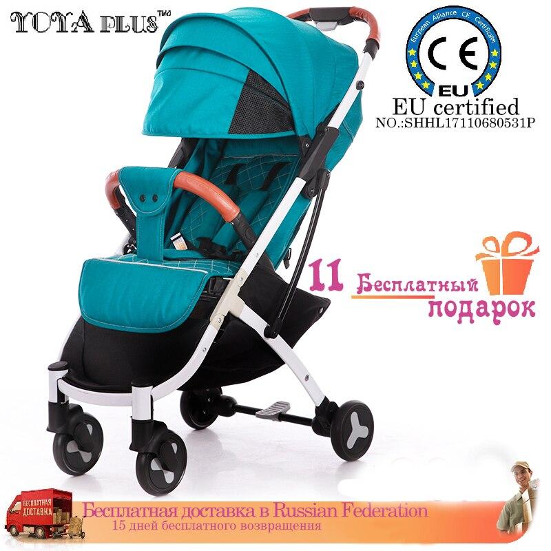 YOYA PLUS un bébé poussette livraison livraison ultra lumière pliage peut s'asseoir ou de s'allonger haute paysage approprié 4 saisons forte demande