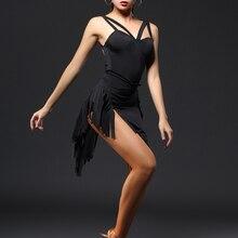 Бренд, 3 цвета, платье для латинских танцев, женское, без рукавов, спандекс, сексуальные платья для танго, сальса, платье для латинских танцев, соревнование Hc dance A3138