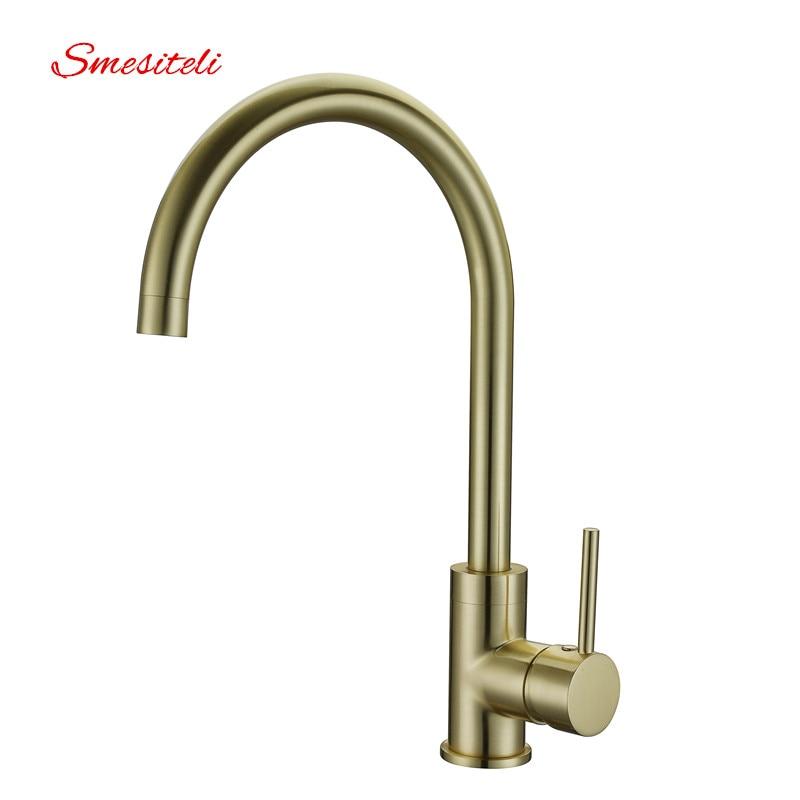 Smesiteli High Quality Brass Classic Gooseneck Single Lever 1-Hole Kitchen Sink Faucet Mixer Tap Brushed Gold Finish