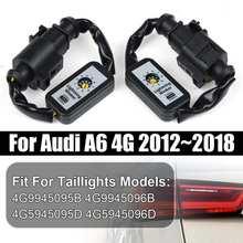 2 шт. черный Динамический указатель поворота светодиодный задний фонарь дополнительный модуль кабельный жгут для Audi A6 4G 2012~ задний фонарь
