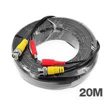 Tmezon – câble Coaxial d'alimentation vidéo BNC 20m 60ft, fonctionne pour caméra de sécurité analogique AHD TVI CVI, accessoires de vidéosurveillance