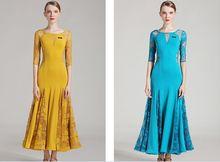 Elim for patent new fluorescent color modern dance skirt dress S7008 Dance Skirt 4 color suit practice