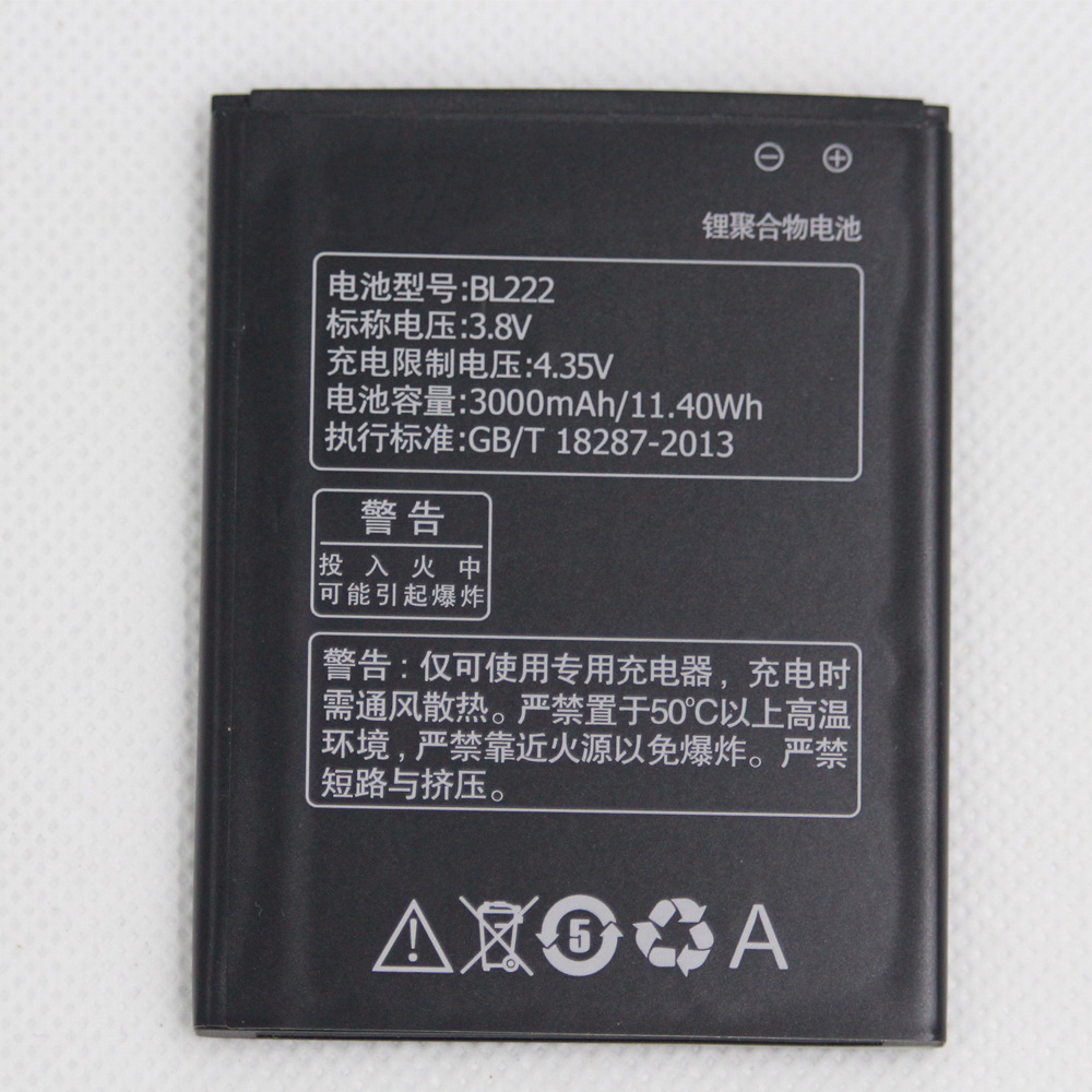 ISUNOO 10pcs/lot BL222 Mobile Battery For Lenovo <font><b>BL</b></font> <font><b>222</b></font> S660 S668T S 660 668T 3000mAh 3.8v internal replacement battery image