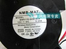 Original NMB-MAT 5cm 5015 12V 0.24A BM5115-04W-B59 projector blower cooling fan