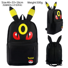 Kids Bag Boys Cute