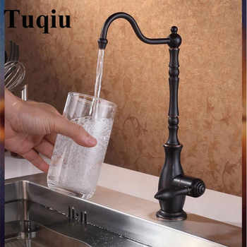 Luxury top high quality oil rubbed finished Kitchen clarifier Vessel Sink Mixer Tap water direct drinking purify faucet - DISCOUNT ITEM  30% OFF All Category
