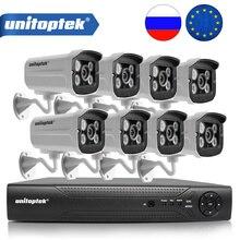 8CH безопасности 4MP ip-камера 48 В POE NVR система видеонаблюдения 8 шт. пуля ip-камера открытый водостойкий Ночное Видение видеонаблюдения комплект