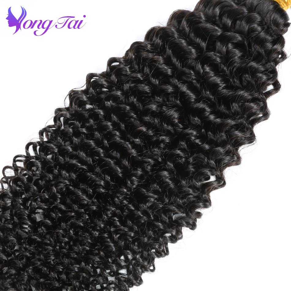 Yongtai Indian Kinky Curly Weave Human Hair Bundles 1Pc Remy Hair 10-26 Natural Color Hair Extension Can Be Dyed No Tangle