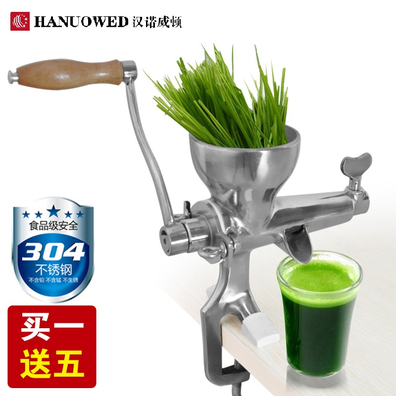 free shipping-Manual stainless steel WheatGrass Juicer,healthy wheat grass juicer machine,wheat grass juice extractor healthy manual juicer for wheatgrass and fruits