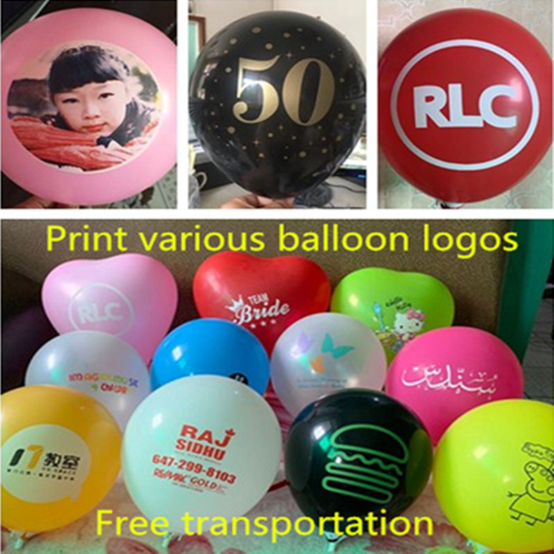 12 inches 2.8 g Custom Advertising Balloons Promotion Balloon Printing ballons baby Latex Balloon Logo Round 100 PCS/batch, wedd(China)
