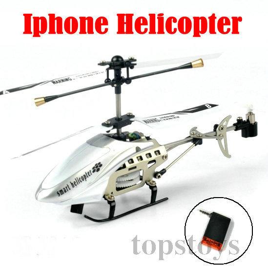 Venta al por mayor Sanhuan 3.5ch Iphone control remoto 6025I mini helicóptero con giro