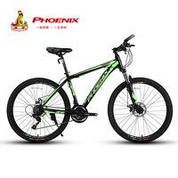 Феникс 26 дюймов велосипед 21 24 Скорость Mountain Велосипедный спорт алюминия двойной дисковый тормоз MTB велосипеда bisiklet Bicicleta Горная дорога вело