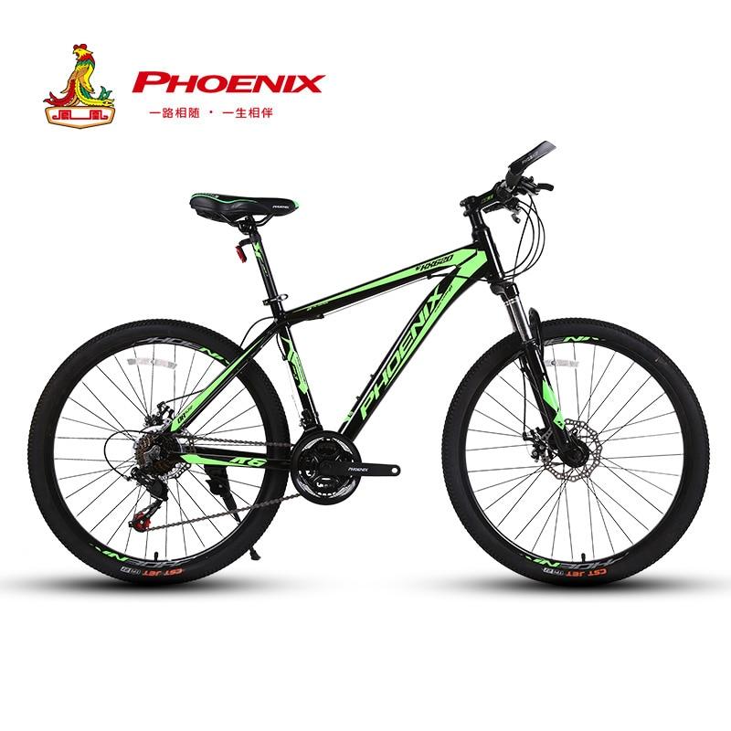 Phoenix 26 INCH Bike 21 24 Speed Mountain Bicycle Aluminium Double Disc Brake MTB Bike Bisiklet Bicicleta Mountain Road Bike