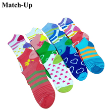 Match-Up Girl's ankle socks Comfortable Stripe Cotton Short Ankle Socks RANDOM MIXED COLOR 10 PAIRS/lot Free Shipping