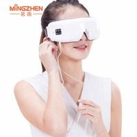 Электрический массажер для глаз маска вибрации глаз SPA инструмент давления воздуха заряд музыка Беспроводной Магнитная Массаж тепло улучш