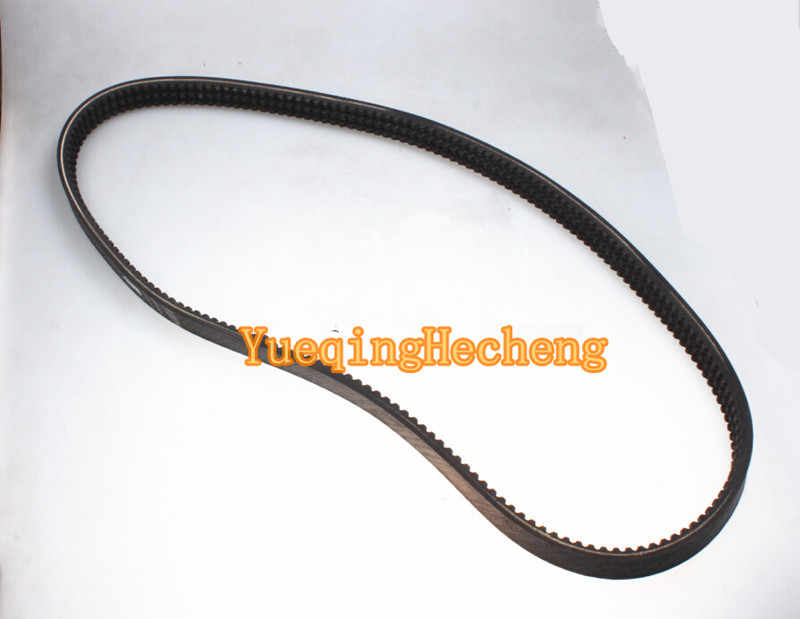Alternator Belt 7100104 Untuk Bobcat Loader S130 S150 S160 S175 S185 S205 S450