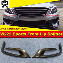 For Mercedes W222 S-Class Sports Front Lip Splitters Air Flow Vent Carbon 2Pcs S63 S65 Style S350 S400 S500 Canard Lip Kit 14-17 office kit s65