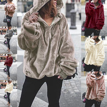 Women Long-sleeved Solid Color Hooded Top Sweatshirt Lady Autumn Winter Warm Sweatshirt Hoodie Hairy Zip Clothes for Lady stylish hooded bat sleeved loose fitting solid color zip up hoodie for women