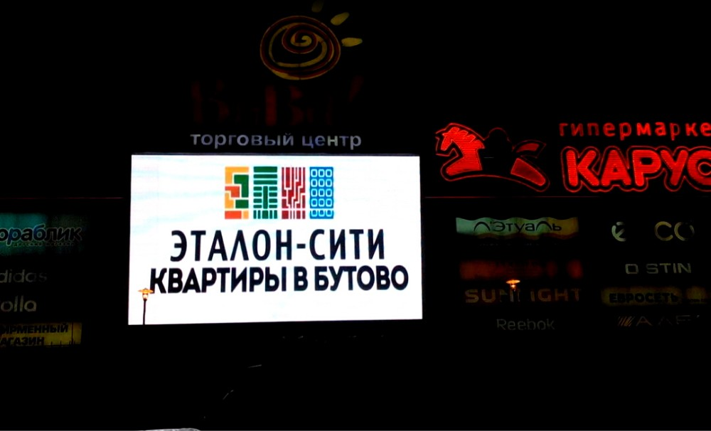 p25-35_Moscow_141011-3