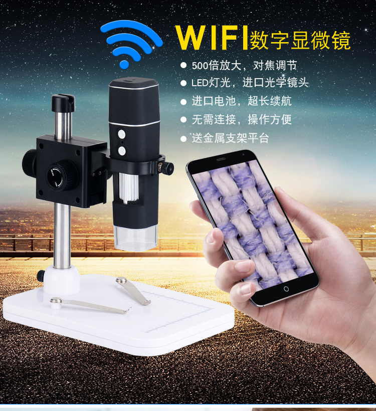 500X HD WIFI Digital Microscope For IOS/Android Support Zoom Camera Magnifier Digital Video Microscope 1x 500x usb portable microscope otg function 8led digital zoom magnifier with holder video camera magnification 0 3cm focus