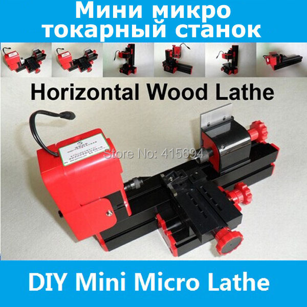DIY Mini Micro Lathe Machine Tool 6 in 1 only For wood and Soft Metal mini metal milling machine tz20005ma for wood plastic acrylic soft metal best gift