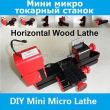 DIY Mini Micro Lathe Machine Tool 6 in 1 only For wood and Soft Metal