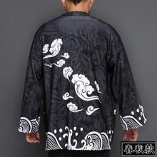 2019 new kimono cardigan người đàn ông đen nhật bản kimono nam giới samurai  trang phục ff15fd4ce