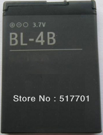 ALLCCX high quality mobile phone battery BL-4B for Nokia 2505 2660 5000 7070 7088 7373 7500 7500P N75 N76 1682 3606 3608c image