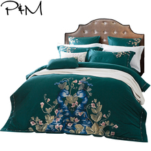 Papa&Mima Egyptian cotton bedlinens Queen King size bedding set Peacocks and flowers Print flat sheet  duvet cover pillowcases