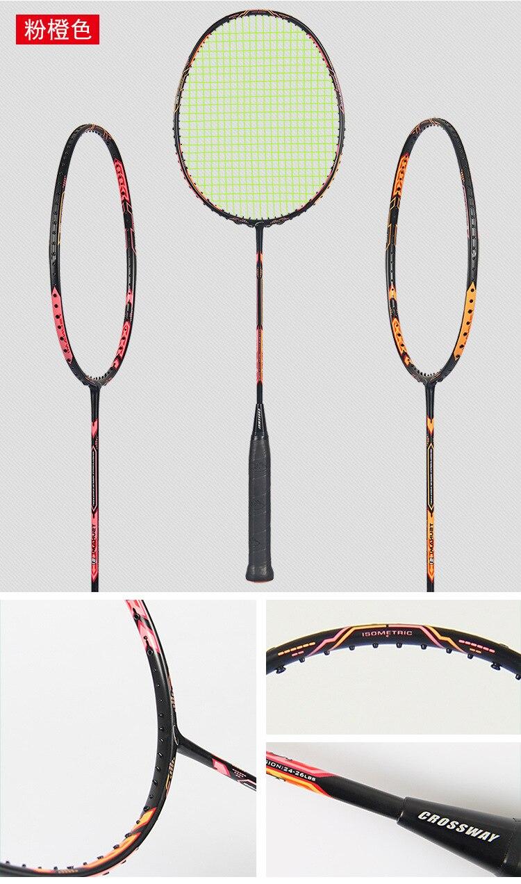 Crossway 2Pcs Competition Level Professional Badminton Rackets Doubles Training Sport Game Badmintonrackets Carbon Lightest 75G 7