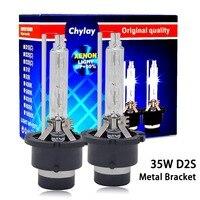 Одна пара ксеноновых D2S 35 Вт HID лампы для автомобильных фар d2s Ксеноновые лампы с металлическим кронштейном защиты 4300 k 5000 k 6000 k 8000 К Автомобил...