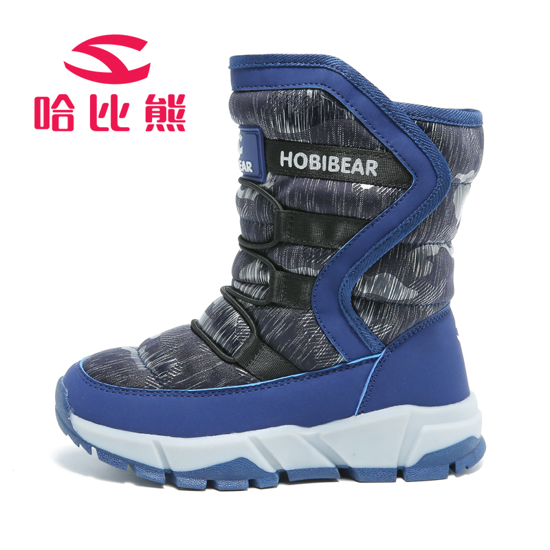 2018 Winter Boots For Children Warm Snow Boots Kids Winter Shoes Platform Snow Boots Boy Girl D50 platform bowkont flocking snow boots page 9