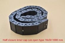 1 шт. половина закрытия внутренняя может открыть цепной пластиковые 18 мм х 50 мм сопротивления цепи с коннекторами L 1000 мм гравировальный станок кабель