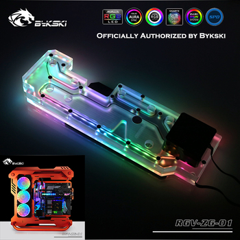 Bykski RGV-ZG-01 Waterway Board Chassis Acrylic Deflector For Zidli ZG01 Chassis Optional 5V A-RGB/12V RGB Radiator Watercooling