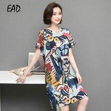 EAD Casual Fashion Oversize Women Summer Dress Boho Colorful Elegant Dresses Ladies Loose Large Size Short Sleeve Sundress Femme