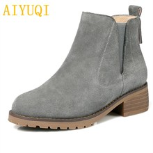 AIYUQI 2019 new genuine leather women ankle boots plus velvet warm winter boots fashion martin boots women plus size 41#42#43# autumn and winter new martin boots bohemia hand painted tassel genuine leather handmade women ankle boots plus size 40 42