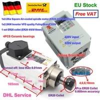 Square 2.2kw Air cooled CNC spindle motor 220V 24000rpm ER20 4Ceramic bearing & Fuling VFD Inverter 220V & ER20 Quality collet
