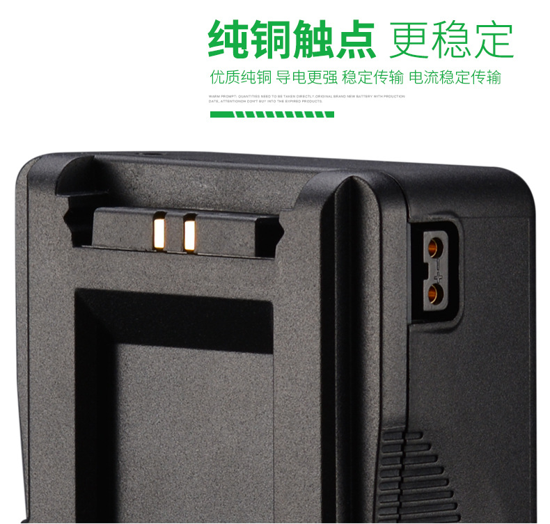 14.8V 7800Mah 110Wh Li-on Camera Battery BP-100 BP-110 For Sony Camera Battery Camcorder BMCC HDW-800P PDW-850V